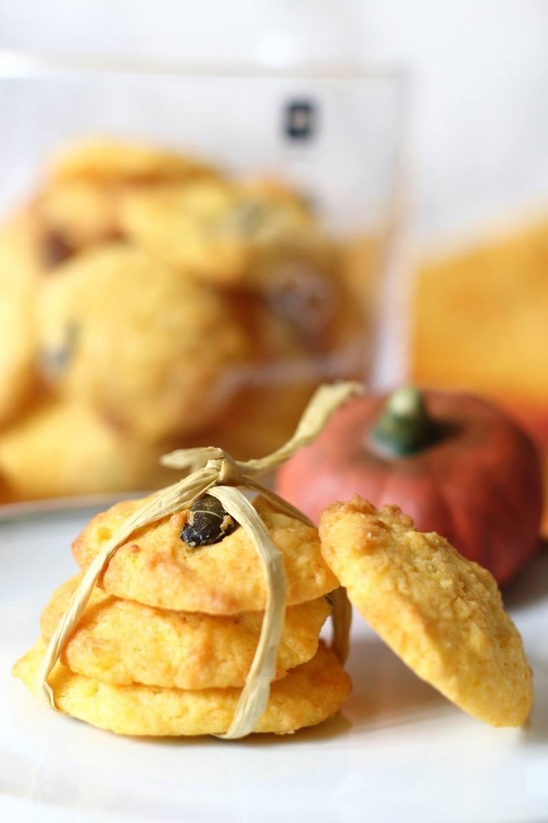 Rezept Kürbis Cookies mit weißer Schokolade und Kürbiskernen