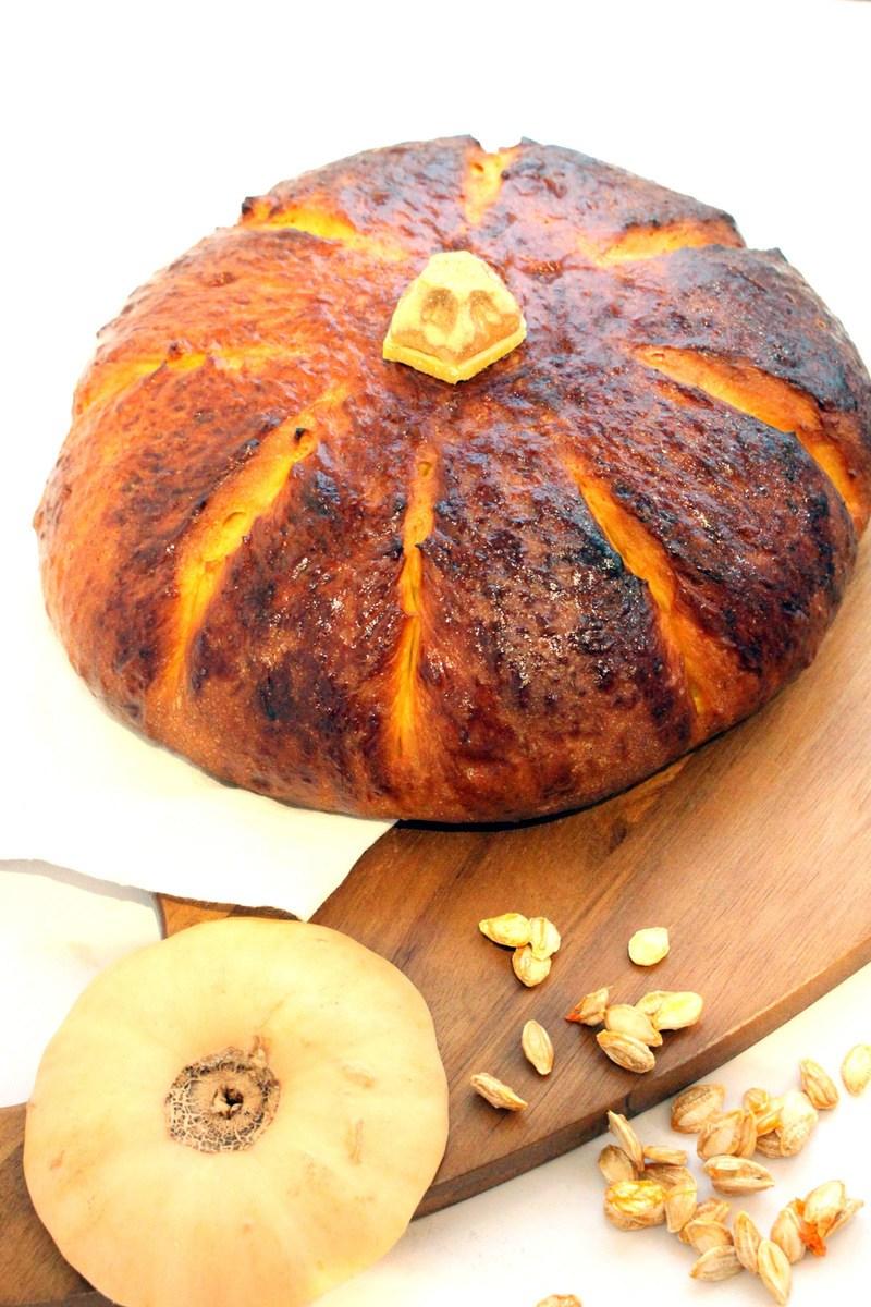 Rezept Pumpkin Bread