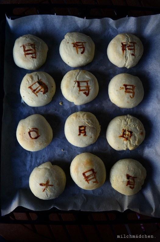 Rezept Suzhou-Mooncakes mit Fünf-Kerne-Füllung