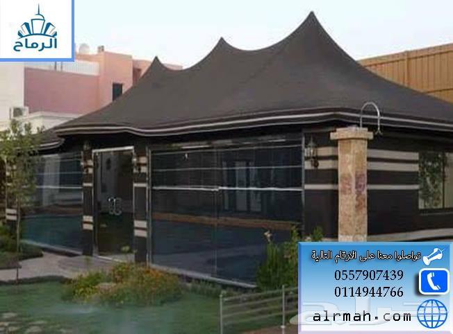 بيوت شعر و مظلات وسواتر الرماح