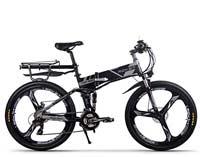 meilleur vélo electrique pliant Richbit 860
