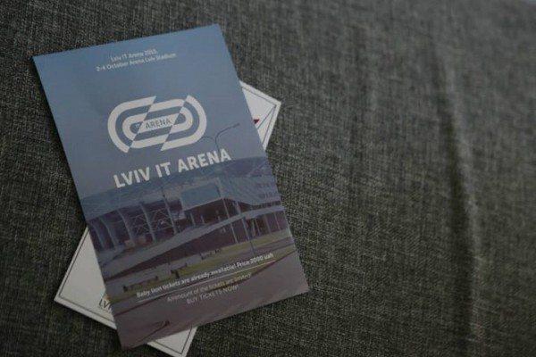 Lviv IT Arena