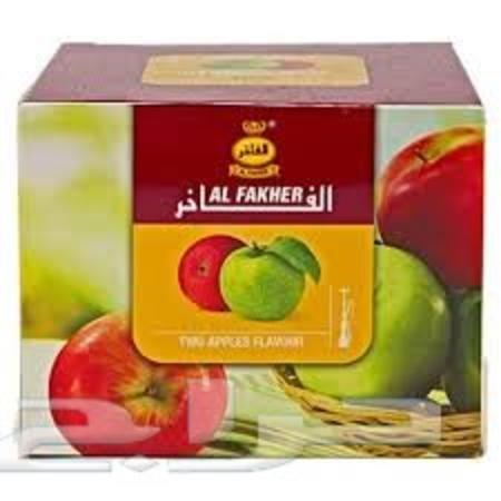 نكهة معسل تفاحتين فاخر 1 كيلو