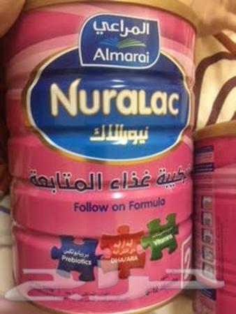 حليب اطفال نيورالاك المراعي 2