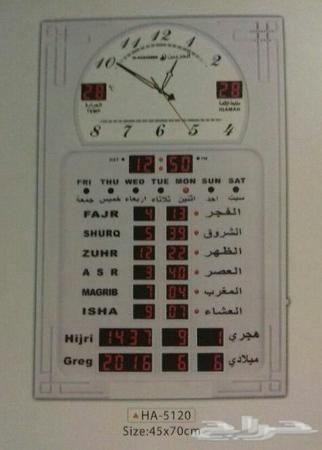 d847bffa2 ساعات مساجد حائط -الحرمين-اشكال واحجام