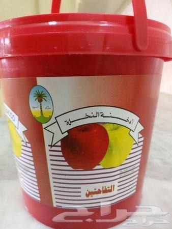 معسل تفاحتين النخلة مصري