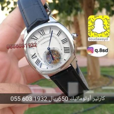 928a81a196c81 ساعات عالميه