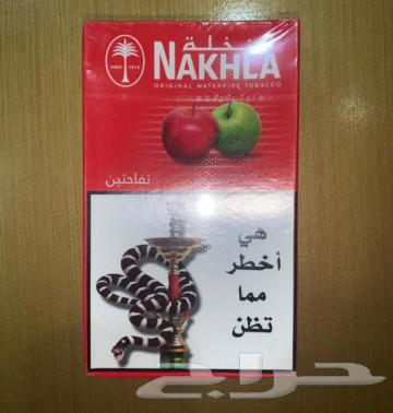 معسل تفاحتين نخله