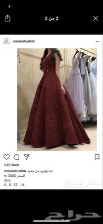 فستان للمصممة ايمان السحيم