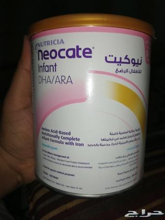 حليب نيوكيت Neocate للاطفال حساسية الحليب