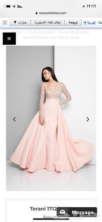 6195a0ecf فستان ماركه تيراني