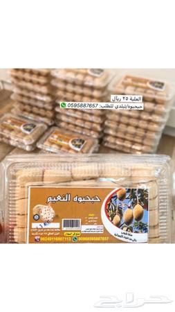 حلاوة الحبحبوه التبلدي من السودان