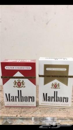 دخان مالبورو امريكي قديم