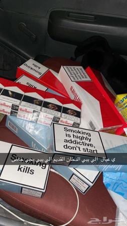 دخان مالبورو قولد امريكي U S