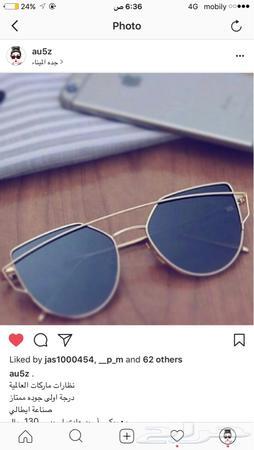 8e995539d نظارات 80 ريال