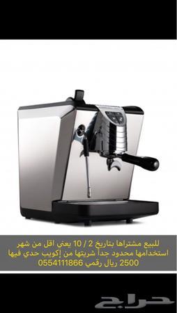 حراج الأجهزة آلة قهوة نوفا سيمونيلي اوسكار 2