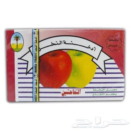 معسل تفاحتين نكهه بحريني للبيع