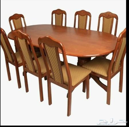 تنورة يملك تثبيت طاولات طعام مخفضة Cazeres Arthurimmo Com