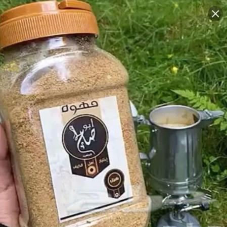 وين القى قهوة ابو صالح