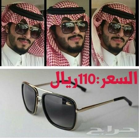 5a11c02ef نظارات شمسية بأسعار خيالية