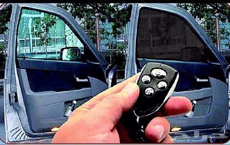 Moda Inalta Nou Sosesc Super Popular عازل الكتروني للسيارات Foppdd Bunepractici Ro