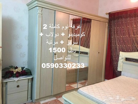 للبيع غرفة نوم كاملة بجدة
