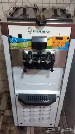 حراج الأجهزة ماكينة ايسكريم للبيع