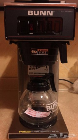 ماكينة قهوة Bunn المستخدمة في دانكن دوناتس
