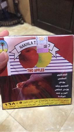 للبيع معسل تفاحتين النخلة مصري الكيلو ب190