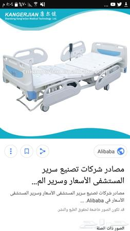 سرير طبي كهربائي من النهدي مثل الجديد