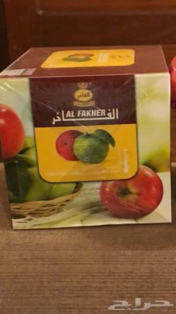معسل تفاحتين فاخر مصري للبيع