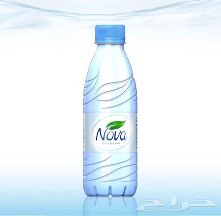 رقم مياه نوفا المدينة المنورة