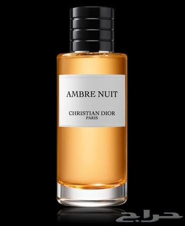 27d25b322 للبيع عطر Dior ambre nuit - ديور امبري نوي