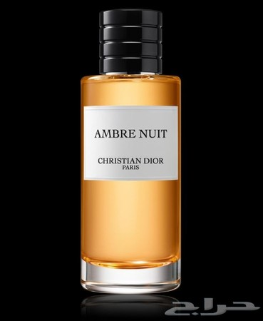 fce14f8aa للبيع عطر Dior Ambre Nuit - ديور عنبر نوي