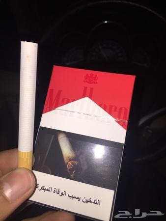 دخان مالبورو من الجديد