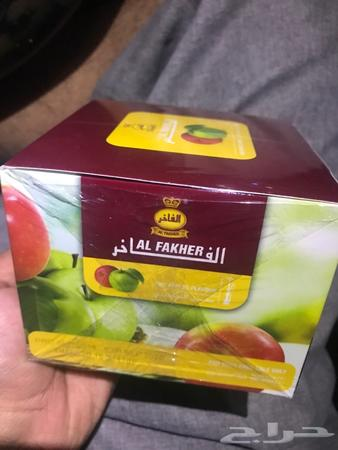 معسل تفاحتين فاخر ربع كيلو