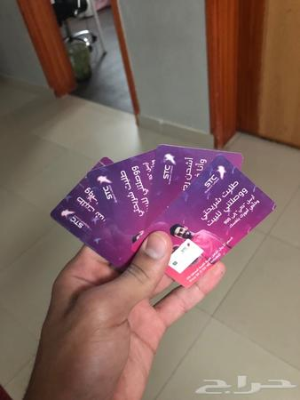 حراج الأجهزة بطاقة سوا 160 والبيع 150