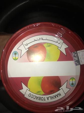 معسل تفاحتين نخله الاصلي 1 كيلو