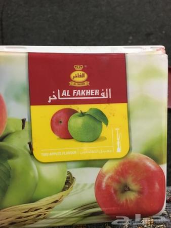 معسل تفاحتين فاخر نص كيلو