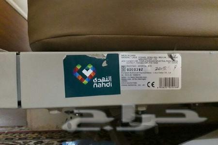سرير كهربائي طبي مشتراه من النهدي بسعر رخيص