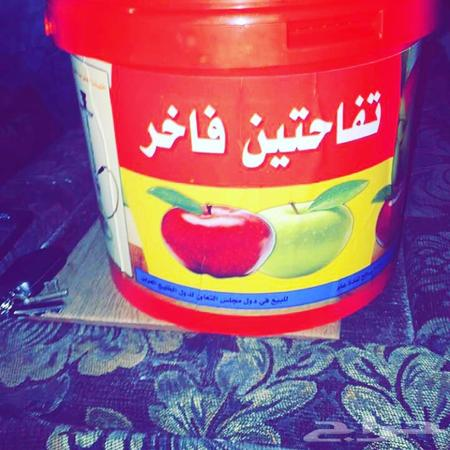 معسل بحريني اصلي