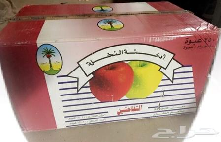 معسل تفاحتين النخلة الاصلي