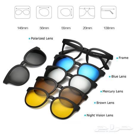 025ac30cd نظارات طبية وشمسية في نفس الوقت