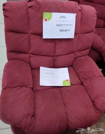 الطلاق سير يرتبط كرسي اطفال ساكو Comertinsaat Com