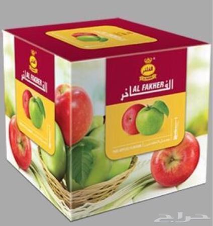 للبيع معسل تفاحتين فاخر علبة كيلو