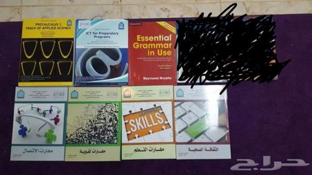 كتاب رياضيات تحضيري pdf جامعة الملك عبدالعزيز