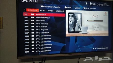 حراج الأجهزة | أجهزة W95 TV BOX مع أشتراك IPTV أقوى سيرفر