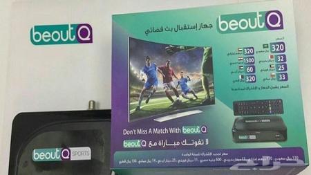 حراج الأجهزة جهاز رسيفر بي أوت كيو جديد للبيع بسعر 350