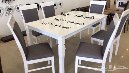 طاولات طعام خشب مع توصيل وتركيب الرياض