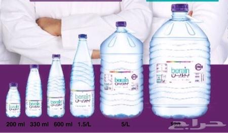 لطلبيات مياه بيرين مباشرة من المصنع